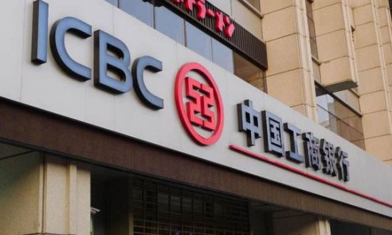 全球收入最高的十大银行排名,中国占据前四位