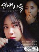 2019韩国R级最新电影前十排名,你看过吗?