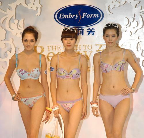 女士内衣哪个品牌好?女士十大内衣品牌排名