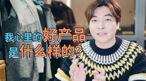 中国最火十大美妆博主排名,第一名是他