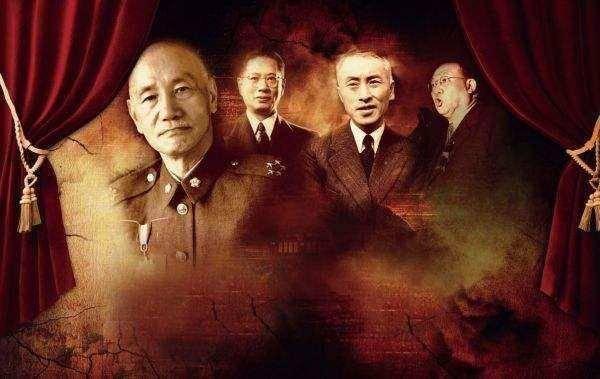 民国四大家族,以蒋家为首排在第一位