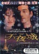 日本十大最经典黑帮电影,你喜欢哪部?
