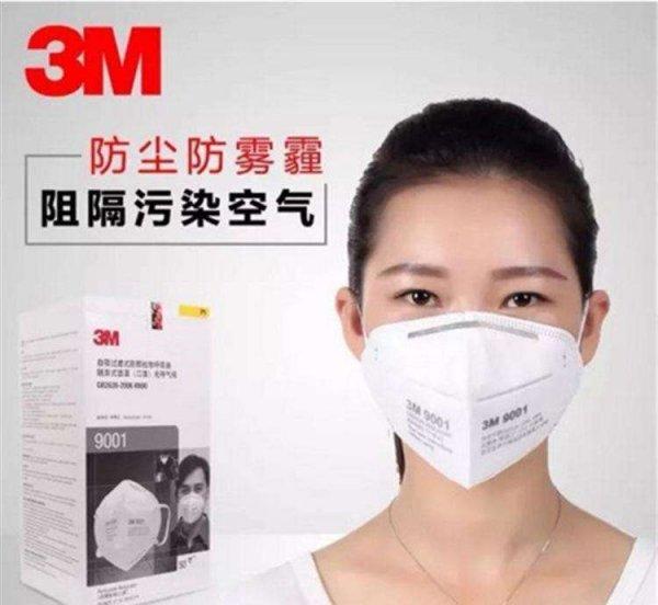 防雾霾口罩十大品牌排行榜,3M第一绿盾第二
