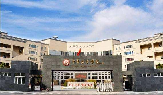 全国各大高校男女比例排名 中华女子学院排榜首