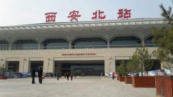2019中国最大的高铁站排名,第一名是西安北站