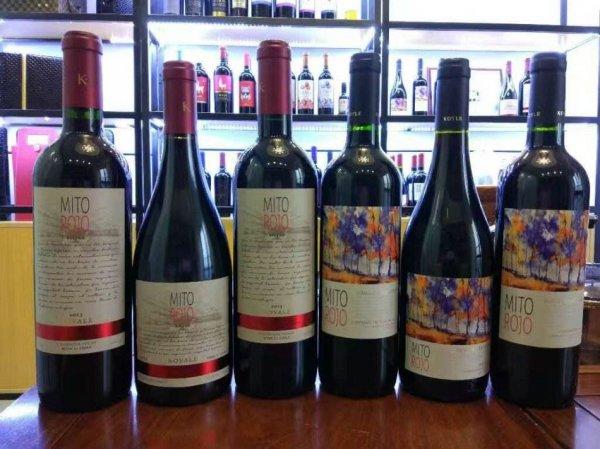 智利红酒哪个牌子好喝 智利十大红酒品牌排行