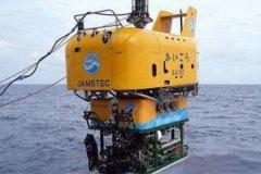 世界下潜最深的潜水器排名 日本海沟号夺冠军