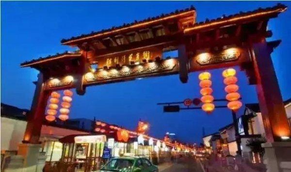 杭州小吃街美食街地址图片