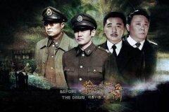 国内十大评价最高的谍战电视剧 《红色》上榜