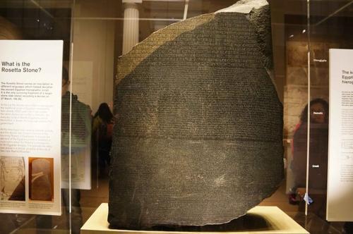 大英博物馆五大镇馆之宝,罗塞塔石碑排第一