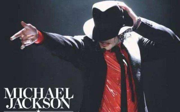 杰克逊十大经典歌曲排行榜,每一首都是经典