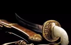 世界上最贵的十大名刀 第一把刀是乾隆皇帝的