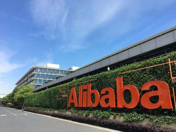 2019中国互联网企业100强名单,阿里巴巴夺冠