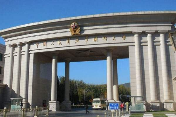 中国十大最好的军校排名 国防大学最强排第一