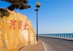 中国四大避暑胜地是哪里?北戴河占据第一位