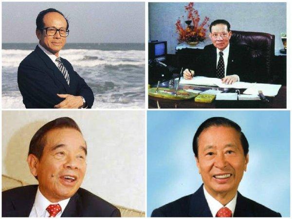 中国香港四大家族,李嘉诚稳居第一名
