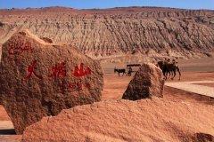 吐鲁番哪些景点值得去 吐鲁番十大旅游景点大全