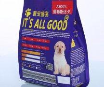狗粮什么牌子好还便宜?十大狗粮品牌排行榜