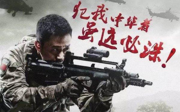 中国电影票房总榜前十,《祖国》跻身票房前十