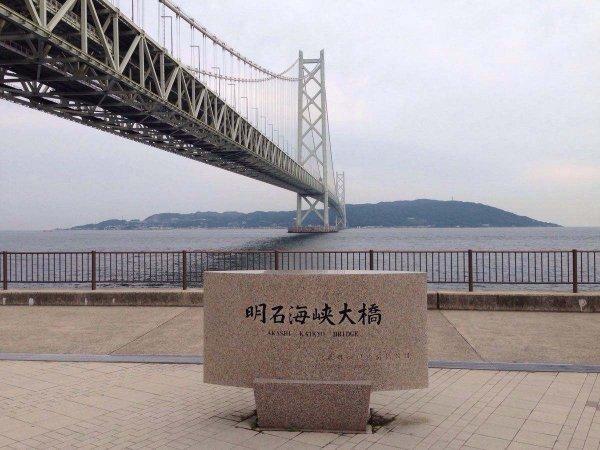 世界上最长的悬索桥,日本明石海峡大桥!