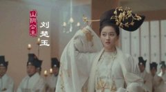 历史上最淫乱的公主,南宋的山阴公主最好色!