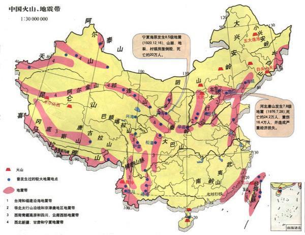 中国最大的火山群,大同火山群有30多座火山