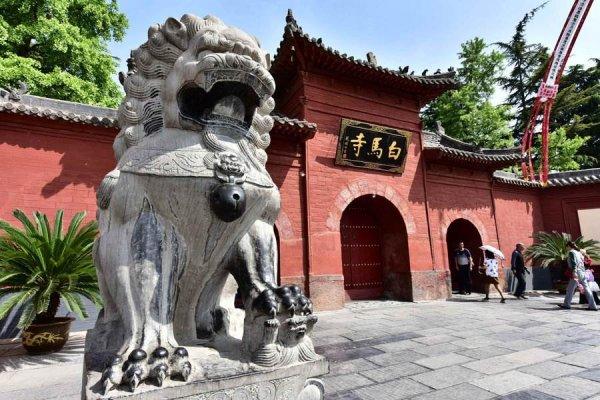 中国第一古刹叫什么?河南洛阳白马寺