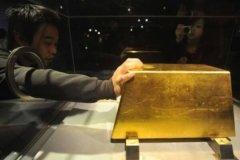 世界上最大最重的金砖,重达220公斤