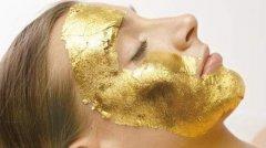 世界上最奇葩的美容方式,最奢侈的黄金美容