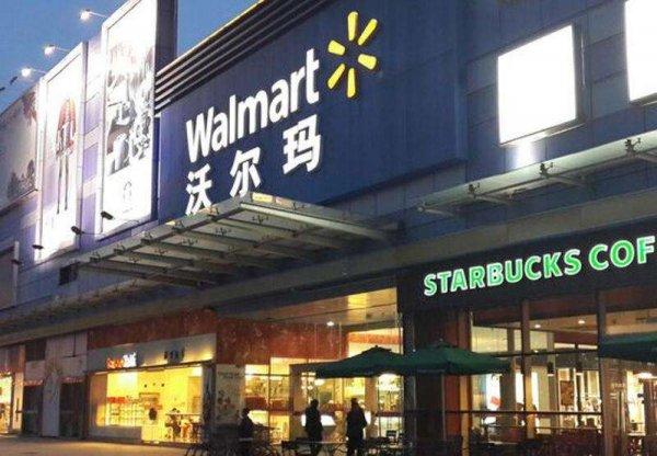 世界大型超市排名前五位,沃尔玛当之无愧第一