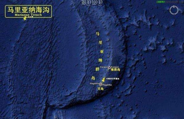 世界十大最深海沟,马里亚纳海沟摘得桂冠