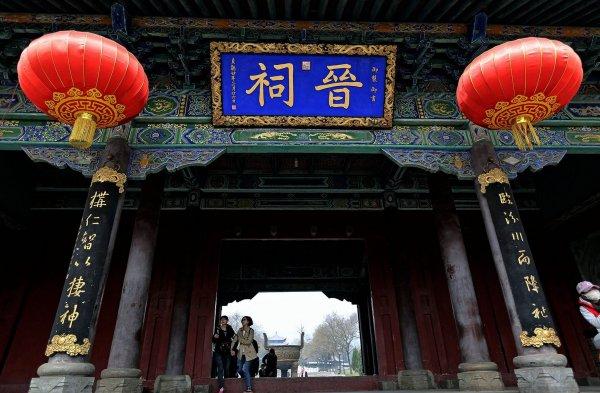 中国现存最早的皇家园林,晋祠距今已有3000多年