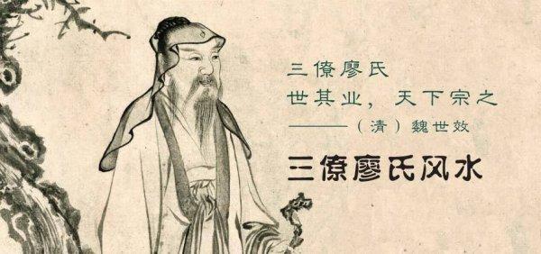 中国古代十大风水大师,郭璞为风水学鼻祖