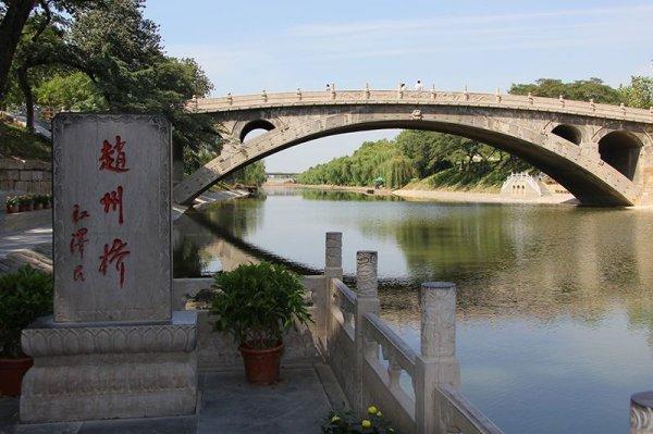 中国四大名桥排行榜,赵州桥位列四大桥之首