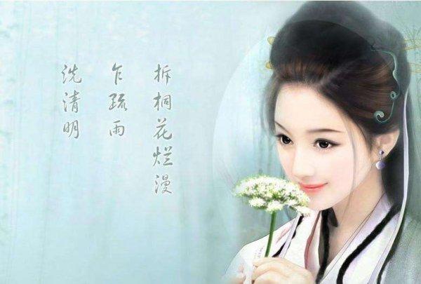 中国古代四大名妓,个个貌美如花却出身坎坷