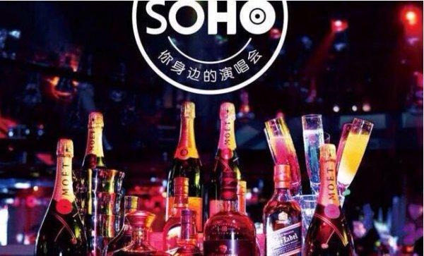 广州十大最佳把妹夜店,广州蹦迪酒吧排名