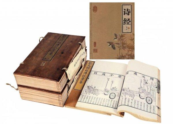 中国最早的诗歌集是哪部?非《诗经》莫属!