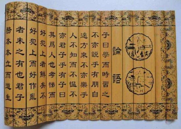 世界上最重要的三本书,中国的论语上榜