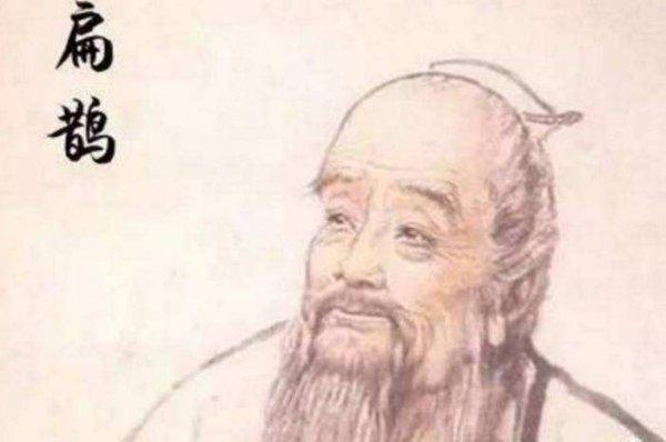 中国古代十大名医排名,扁鹊第一华佗第二