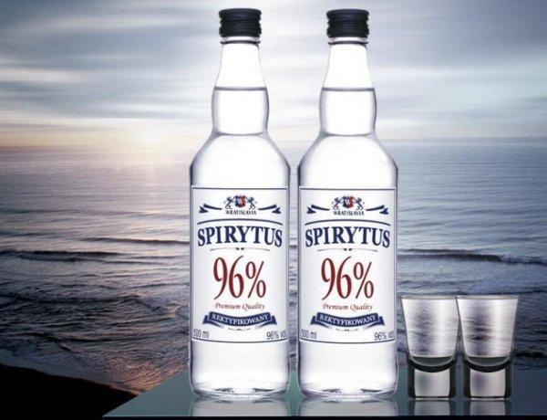 世界十大烈酒排名度数,第一名酒精浓度达96%