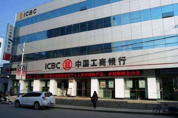 世界上最有钱的银行前十名,中国四大行占前四