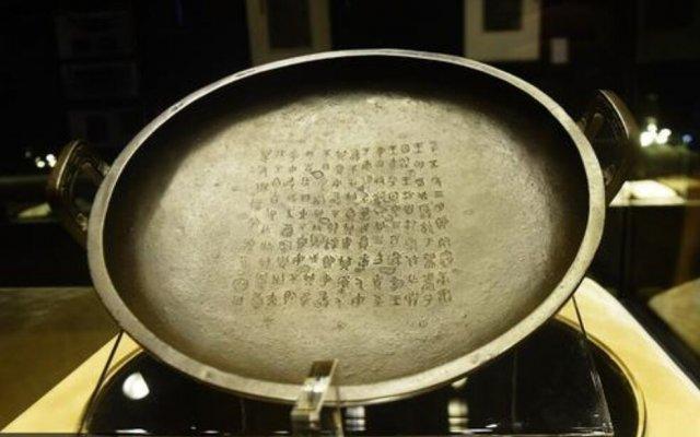 世界上最贵的平底锅,兮甲盘价值2亿多元