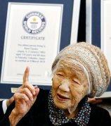 世界在世的最长寿老人,田中力子117岁