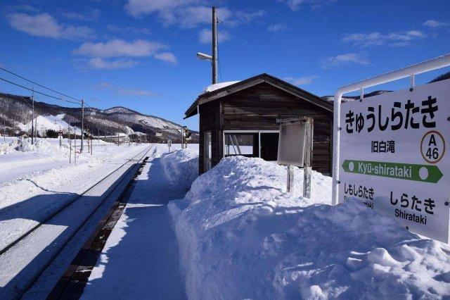 世界上最孤独的车站,日本北海道的上白滝站