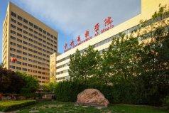 中国十大音乐学院排名,中央音乐学院居榜首