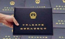 """中国三大难考证书排行榜,含金量""""十足""""!"""