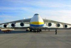 世界上最大的飞机,安-225运输机只造一架