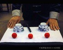 中国十大传统戏法 中国十大经典魔术