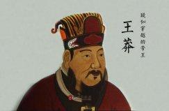 中国历史上十大阴谋家,吴三桂冲冠一怒为红颜