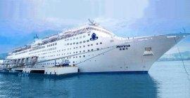 中国最大的邮轮,海娜号邮轮可载客1965名